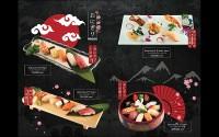 Thiết kế menu món Nhật
